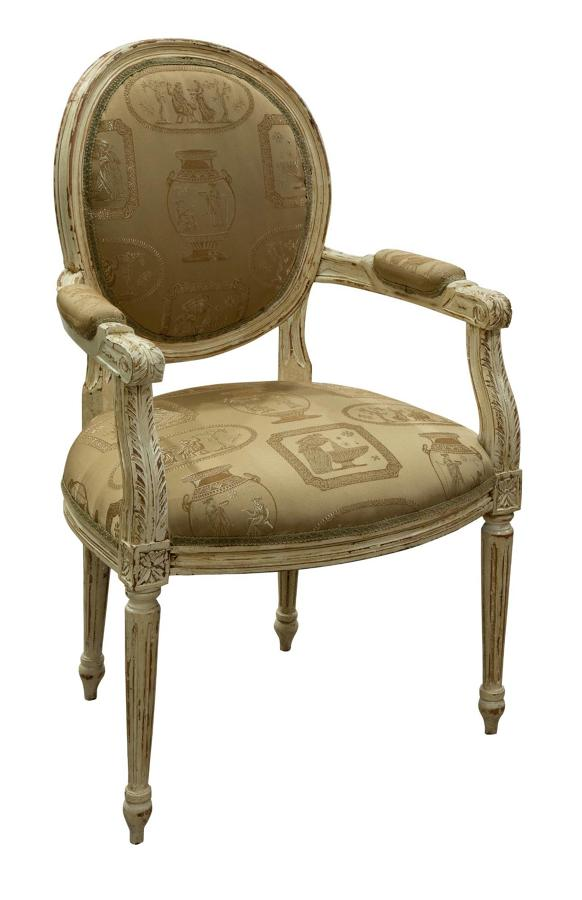 20th French Open Arm Chair