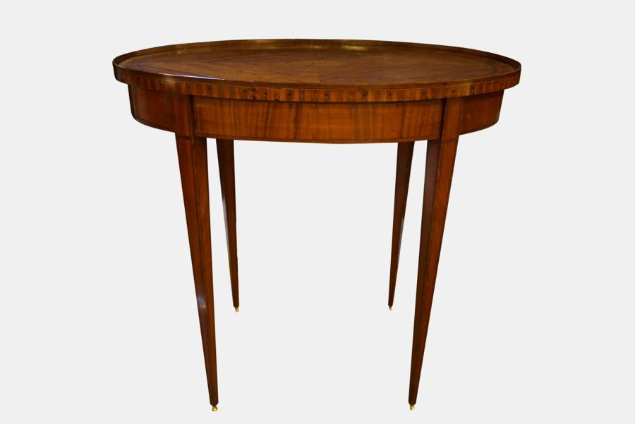Dutch Oval Mahogany Occasional Table